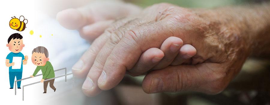 介護と家族